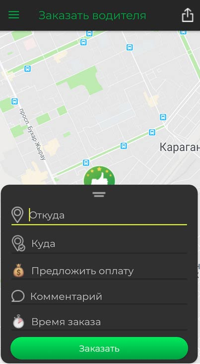 """мобильное приложение """"Трезвый водитель"""""""