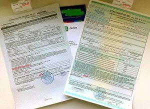 открытый и ограниченный страховые полисы ОСАГО