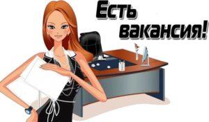 Вакансия трезвого водителя в Москве