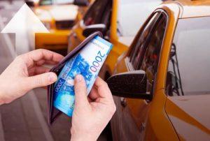 вырастет ли цена на услуги трезвого водителя в Москве