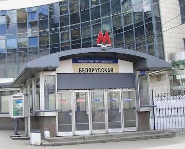 услуга трезвый водитель м. Белорусская Москва