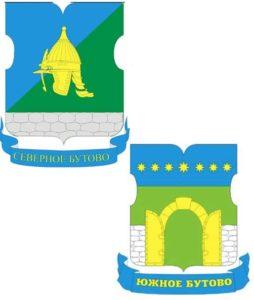 Услуга трезвый водитель в Северном Бутово и Южном Бутово