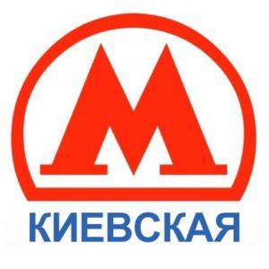 """услуга """"трезвый водитель"""" ст. метро Киевская Москва"""